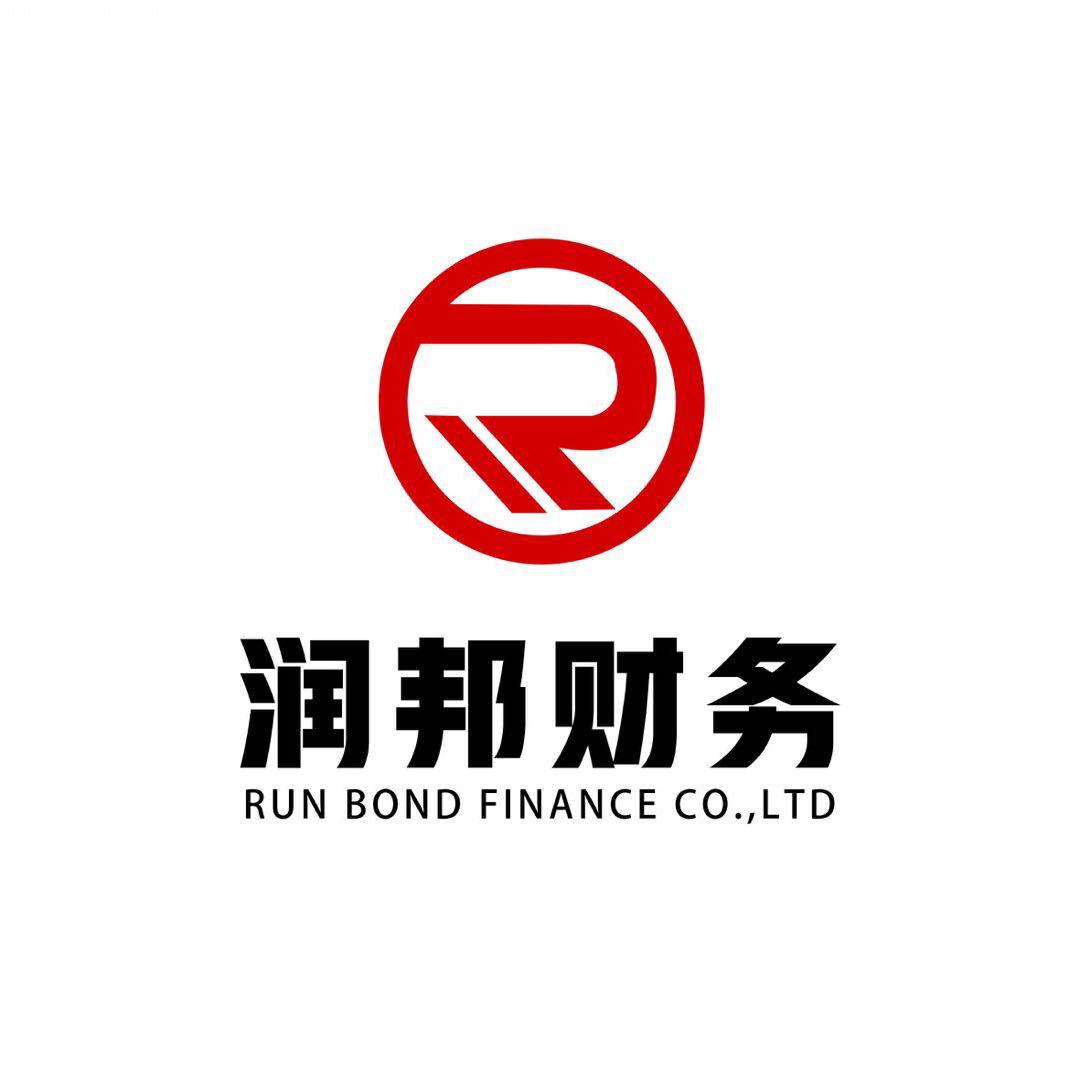 湖南润邦财务咨询有限公司